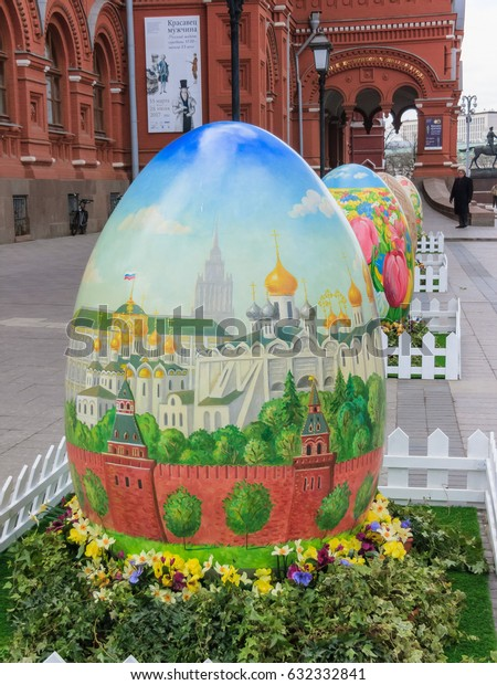 """Moscow, Russia, April, 20, 2017. People on Revolution square during the festival """"Easter gift"""""""