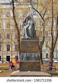 MOSCOW, RUSSIA - APRIL 22, 2019: Sculptural monument are erected in honour of Nikolai Gogol to 100th anniversary of writer's birthday (1909)
