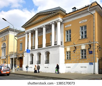 MOSCOW, RUSSIA - APRIL 22, 2019:  Lunins' House, private residence built in early 19th century by famous architect Domenico Gilardi. Smaller house