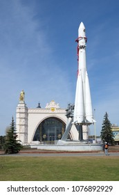"""Moscow, Russia - April 24, 2018: Copy of the carrier rocket """"Vostok"""" near the pavilion """"Space"""" at ENEA. Museum center """"Cosmonautics and aviation"""""""