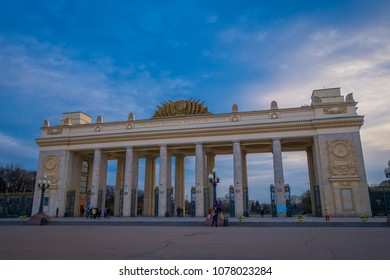 MOSCOW, RUSSIA- APRIL, 24, 2018: Main entrance gate of the Gorky Park, one of the main citysights and landmark