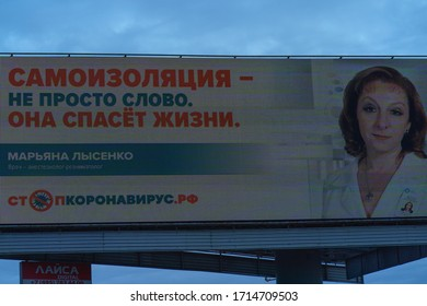 Moscow, Russia - April 25, 2020: Moscow cityscape. Coronavirus pandemic lifestyles. Billboard translation - Self-isolation is not just a word. It will save a life. Maryana Lysenko. Reanimatologist