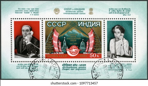 MOSCOW, RUSSIA - APRIL 26, 2018: A stamp printed in USSR shows Leonid Brezhnev (1906-1982) and Indira Gandhi (1917-1984), devoted 1st direct telephone link Soviet Union with India, 1981