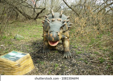 MOSCOW, RUSSIA - APRIL 29, 2017: Ankylosaurus, Dino. Prehistoric animal in Dinosaur Park, Moscow, Russia