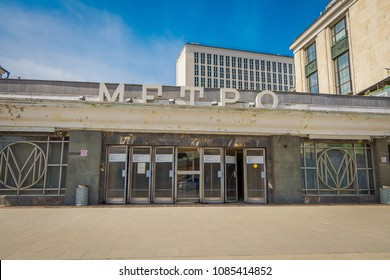 MOSCOW, RUSSIA- APRIL, 29, 2018: Outdoor view of the entrance to the metro station Smolenskaya , Moscow