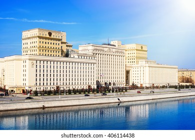 MOSCOW, RUSSIA - APRIL 30, 2016: headquarters of the Ministry of Defense of Russia on Frunzenskaya embankment in Moscow, Russia