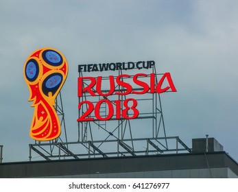 MOSCOW, RUSSIA - April 30, 2017 The logo of world Cup 2018 on the roof of a tall building in Moscow&  MOSCOW, RUSSIA - May 19, 2017 The logo of world Cup 2018 on the roof of a tall building in Moscow