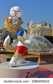 MOSCOW, RUSSIA - APRIL 30, 2018: Zabivaka, official mascot of 2018 FIFA World Cup, which will be held in Russia