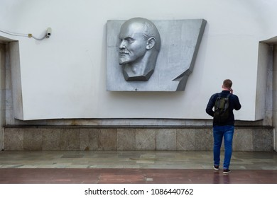 MOSCOW, RUSSIA - APRIL 30, 2018: The bas-relief of Vladimir Lenin on the wall of metro station Ploshchad Ilyicha, the Moscow metro station on the Kalininskaya line. It was opened on December 30, 1979.