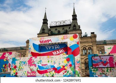 MOSCOW, RUSSIA – APRIL 30, 2018:   Main Universal Store (GUM)  on the Red Square decorated for a holiday. Spring and Labour Day celebration on May 01, Moscow, Russia