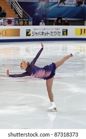 """MOSCOW, RUSSIA - APRIL 30: Kiira Korpi competes at the single ladies free figure stating event during the 2011 World championship on April 30, 2011 at the Palace of sports """"Megasport"""" in Moscow, Russia."""