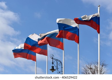 MOSCOW, RUSSIA - APRIL 4, 2016: Flag of Russian Federation