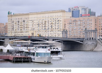 Moscow, Russia - April, 4, 2018: ships on Moscow river in Moscow
