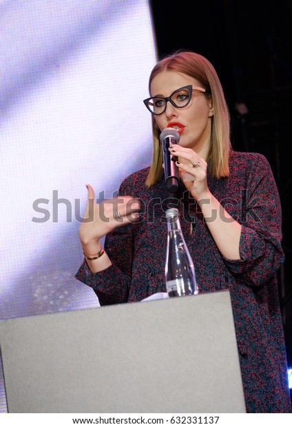 Moscow, Russia - April 7, 2017: Ksenia Sobchak - Russian television and radio presenter, a journalist, a public figure, and an actress performs at business conference