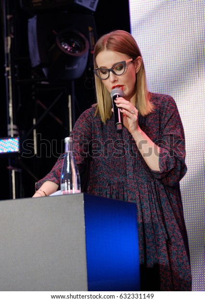 "Moscow, Russia - April 7, 2017: Ksenia Sobchak - Russian television and radio presenter, a journalist, a public figure, and an actress performs at business conference ""Traffic. Applications. Sales"" Moscow, Russia April 7, 2017"