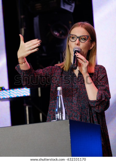 """Moscow, Russia - April 7, 2017: Ksenia Sobchak - Russian television and radio presenter, a journalist, a public figure, and an actress performs at business conference """"Traffic. Applications. Sales"""" Moscow, Russia"""
