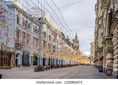 MOSCOW, RUSSIA - April 7, 2018. Nikolskaya street decorated by festive garlands.