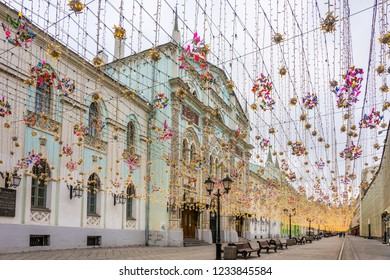 MOSCOW, RUSSIA - April 7, 2018.  The building of the former Printing house on Nikolskaya street decorated by garlands.