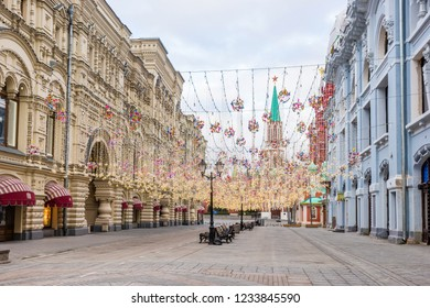 MOSCOW, RUSSIA - April 7, 2018. Red square and Nikolskaya street decorated by festive garlands.