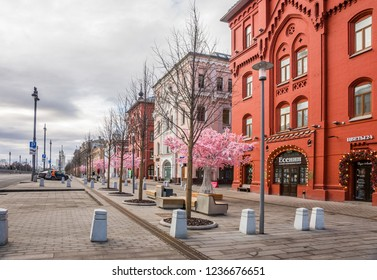 Moscow, Russia - April 7, 2018: Novaya Square in spring cloudy day