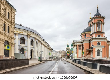 MOSCOW, RUSSIA - April 7, 2018. Varvarinskaya Church and Varvarka Street in the spring cloudy morning.