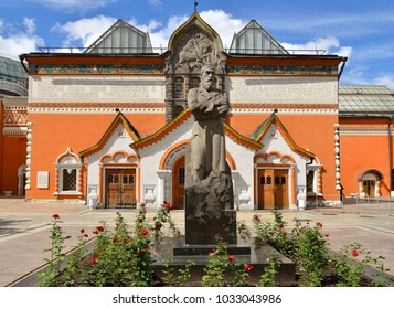 MOSCOW, RUSSIA - AUG 7, 2014: State Tretyakov Gallery, foremost depository of Russian fine art in world