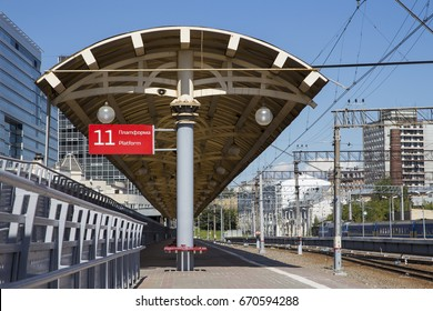 MOSCOW, RUSSIA - AUGUST, 04 2015: passenger platform (Kursky railway terminal ) is one of the nine main railway stations in Moscow, Russia