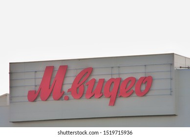 """MOSCOW / RUSSIA - AUGUST 08, 2019: """"M Video"""" store sign"""