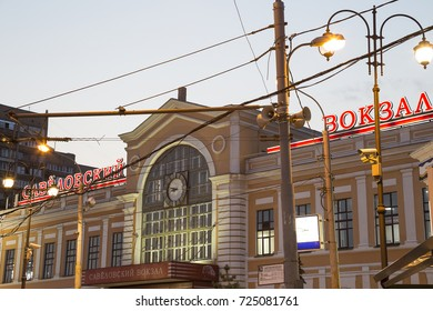 MOSCOW, RUSSIA - AUGUST, 09 2015: Savelovsky railway station (Savyolovsky, Savyolovskiy, Savyolovsky or Savelovskiy)-- is one of the nine main railway stations in Moscow, Russia(at night).