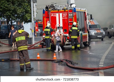 MOSCOW, RUSSIA - AUGUST 09 , 2017: A fire in a shopping centre in Moscow on Taganskaya square
