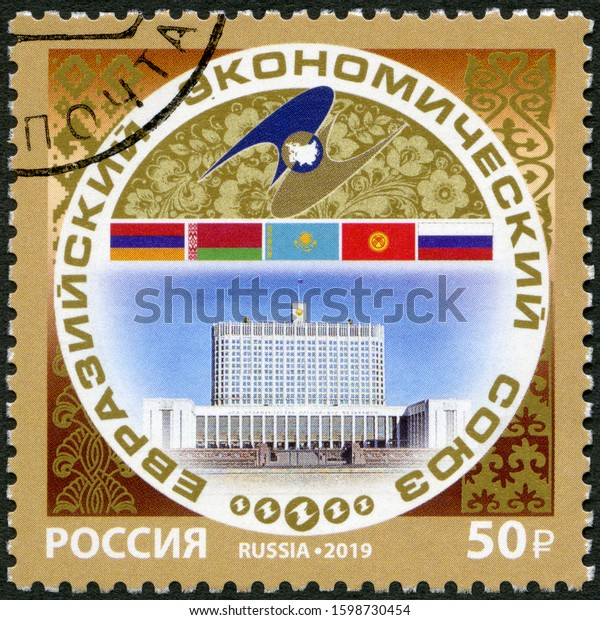 MOSCOW, RUSSIA - AUGUST 09, 2019: A stamp printed in Russia shows buildings of The White House, the House of the Government of the Russian Federation, devoted The Eurasian Economic Union EAEU, 2019