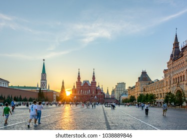 Moscow, Russia - August 1, 2017: Panoramic view of the Red Square, Historical Museum and GUM