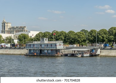 Moscow, Russia - August 10, 2017:  Rescue station on Moscow River