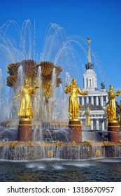 MOSCOW, RUSSIA - AUGUST 11, 2018: Fountain of Friendship of Peoples at the All-Russian Exhibition Center, VVC.