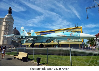 MOSCOW, RUSSIA - AUGUST 11, 2018: Exterminator SU-27, an exhibit on the Russia Exhibition Center, VVC.