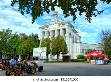 """MOSCOW, RUSSIA - AUGUST 11, 2018: Pavilion № 68 """"Armenia"""" at the All-Russia Exhibition Center, VVC."""