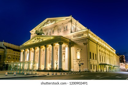 Moscow, Russia - August 12, 2014: View of Bolshoi Theatre by night