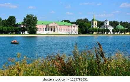 Moscow / Russia — August 13, 2017: view of Kuskovo, a country estate in Moscow, Russia, with the palace, church and bell tower. Kuskovo park is a recreation place for Muscovites