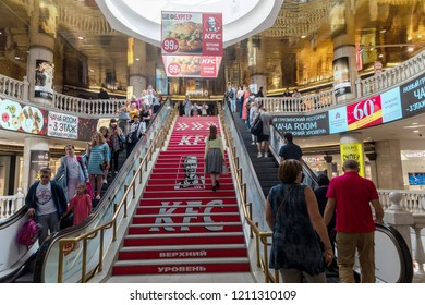 Moscow, Russia - August 13, 2018: Okhotny ryad shopping mall
