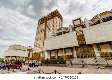 Moscow, Russia - August 13, 2019: Panorama of territory of Russian Academy of Sciences in Moscow against dramatic sky