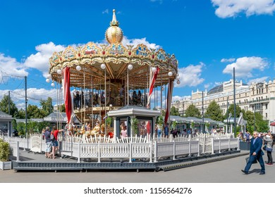 MOSCOW, RUSSIA - AUGUST 14, 2018: The colorful carousel on The Revolution Square (Ploshchad Revolutsii)