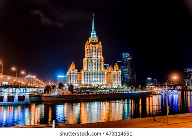 MOSCOW, RUSSIA - AUGUST 16, 2016 -  The Radisson Royal Hotel is a historic five-star luxury hotel in Moscow city centre.