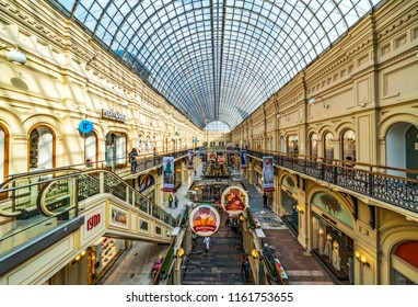 Moscow, Russia- August 16, 2018 : View of the shopping galleries in GUM department store in Moscow.