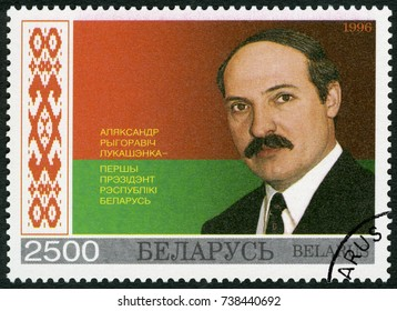 MOSCOW, RUSSIA - AUGUST 18, 2017: A stamp printed in Belarus shows Aleksandr Grigoryevich Lukashenko (born 1954), President of Belarus, 1996