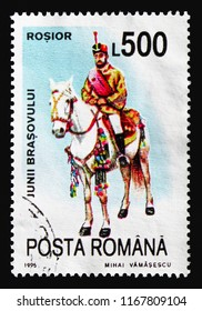 MOSCOW, RUSSIA - AUGUST 18, 2018: A stamp printed in Romania shows Rosior, Horsemen from the Seven Districts of Brasov serie, circa 1995