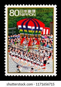 MOSCOW, RUSSIA - AUGUST 18, 2018: A stamp printed in Japan shows Nagasaki Kunchi - Nagasaki Prefecture, Hometowns - Scenes in My Heart - 6 serie, circa 2009