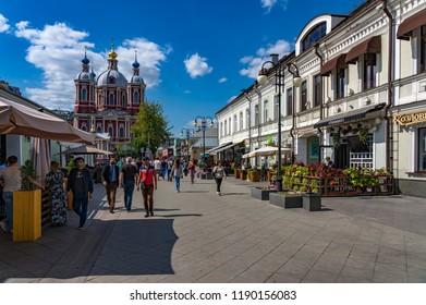 Moscow, Russia - August 18, 2018: People walking on a street in Yakimanka district, near Tretyakov Gallery.