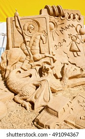 MOSCOW, RUSSIA - August 18.2013: Exhibition of sculptures made of sand in Kolomenskoye city park. Sculpture In the world of child's toys