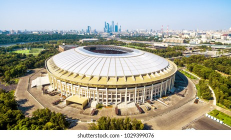 Moscow, Russia - August 19, 2017: Aerial view of Luzhniki Stadium in Moscow. Luzhniki Stadium has been selected for the 2018 FIFA World Cup. Stadium for football or soccer. Stadium in the sunlight.