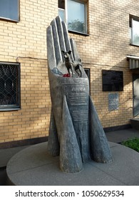 Moscow, Russia - August 19, 2017 - A monument to Laika, the first cosmonaut. She was sent in space in 1957 in Sputnik-2 and died in the line of duty.